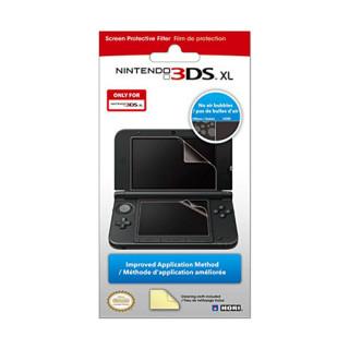 Nintendo 3DS XL képernyővédő fólia 3DS