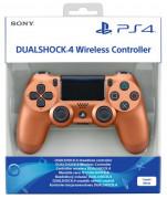 Playstation 4 (PS4) Dualshock 4 ovládač (bronzový)
