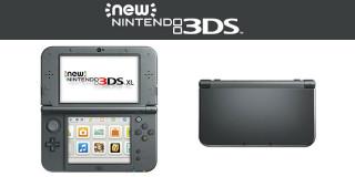 New Nintendo 3DS XL (metal black) 3DS